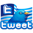Twitter Flag Emoticon