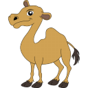 Camel Emoticon