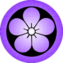 Purple Umebachi Emoticon