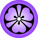 Purple Katabami Emoticon