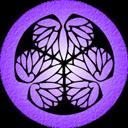 Purple Aoi Emoticon