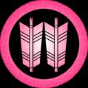 Pink Ya 2 Emoticon