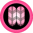 Pink Takanoha 2 Emoticon