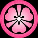 Pink Katabami Emoticon