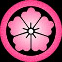 Pink Karahana Emoticon
