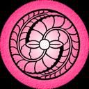 Pink Fuji Emoticon