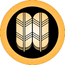 Gold Takanoha 2 Emoticon