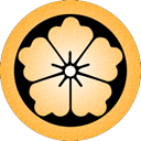 Gold Karahana Emoticon