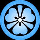 Blue Katabami Emoticon