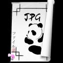 System Jpg Emoticon