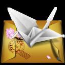 Software Mail Emoticon