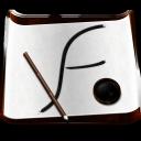 Software Flash Emoticon