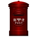 Other Japanese Post Emoticon