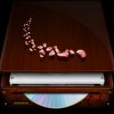 Hardware External Dvd Emoticon