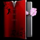 Compressed Rar Emoticon