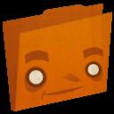 Folder Orange Emoticon