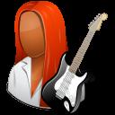 Occupations Guitarist Female Dark Emoticon