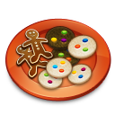 Cookies Emoticon