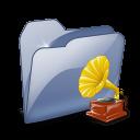 Folder Dossier Musique SZ Emoticon