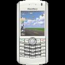 Blackberry Pearl White Emoticon