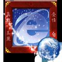 Web Explorer Emoticon