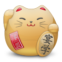 Chat Japonais Emoticon