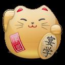 Chat Japonais Emoticon