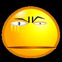 Amazed Emoticon