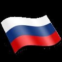 Rossiya Russia Emoticon