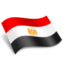 Masr Egypt Emoticon