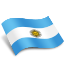 Argentina Emoticon