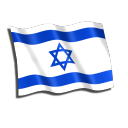 Israel Flag Emoticon