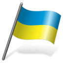 Ukraine Flag 3 Emoticon