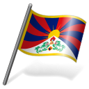 Tibetan People Flag 3 Emoticon