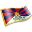 Tibetan People Flag 2 Emoticon