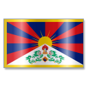 Tibetan People Flag 1 Emoticon