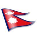 Nepal Flag 2 Emoticon