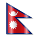 Nepal Flag 1 Emoticon