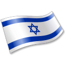 Israel Flag 2 Emoticon