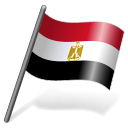 Egypt Flag 3 Emoticon