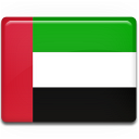 United Arab Emirates Emoticon