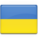 Ukraine Flag Emoticon