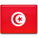 Tunisia Flag Emoticon