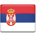 Serbia Flag Emoticon