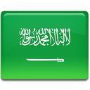 Saudi Arabia Flag Emoticon