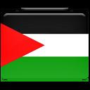 Palestinian Territory Emoticon