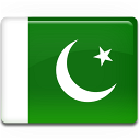 Pakistan Flag Emoticon
