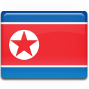 North Korea Flag Emoticon