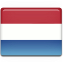 Netherlands Flag Emoticon
