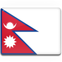 Nepal Flag Emoticon